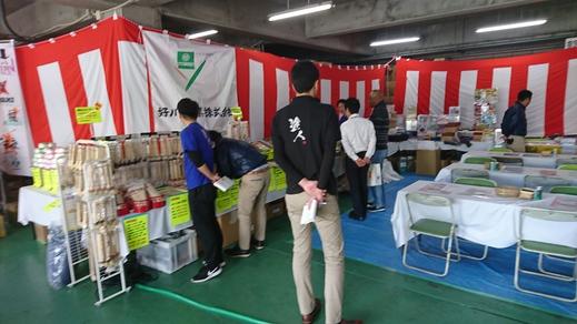 澤政祭(展示会)開催しました。